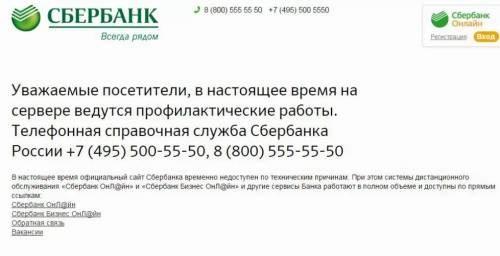 Sberbank نتواند