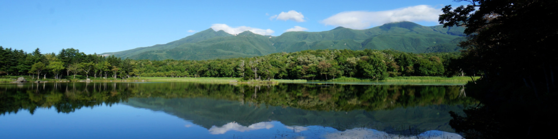 Shiretoko National Park Japan