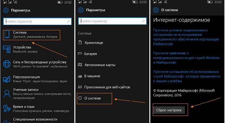 Windows 10 ұялы телефонды зауыттық параметрлерге қалпына келтіріңіз