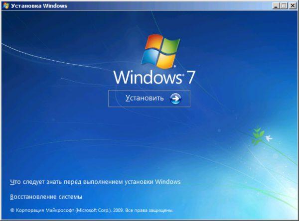 Windows 7 орнату терезесінде «Орнату» түймесін басыңыз