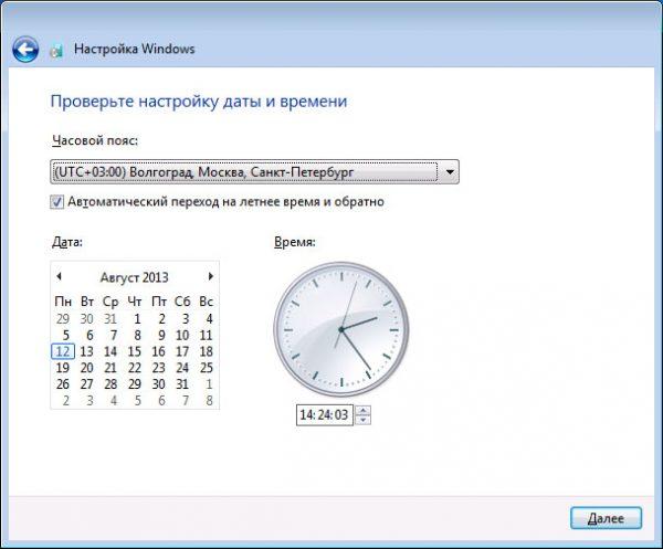 Windows орнату терезесіндегі Күн мен уақыт параметрлері