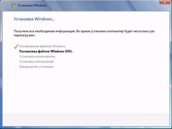 Windows 7 орнату терезесіндегі жүйені орнату процесі