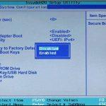 HP аналық тақтасында қауіпсіз жүктеу