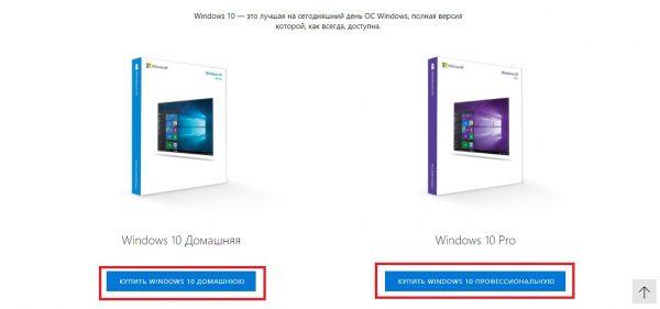 """Página """"Windows"""""""