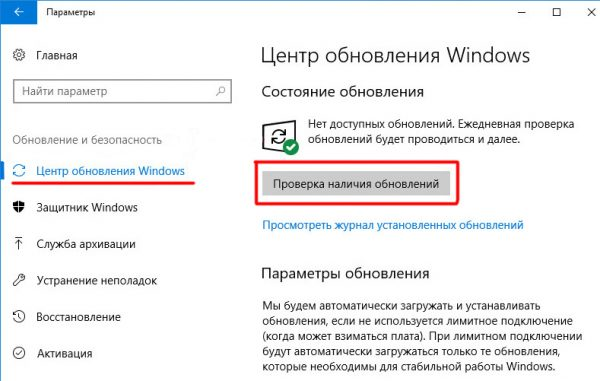 Fereastra de actualizare Windows 10