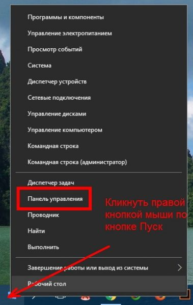 """Kuinka avata """"Ohjauspaneeli"""" Windows-valikon kautta"""