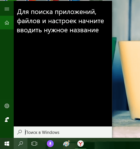 Windows Arama