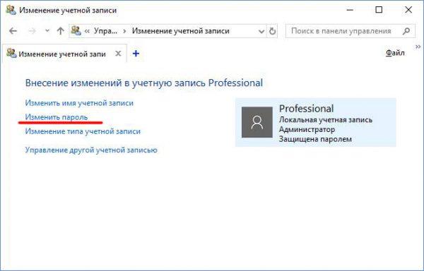 Password Modifica impostazioni Finestra per account in Windows 10