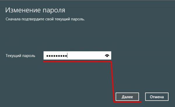 Sahkan kata laluan untuk log masuk