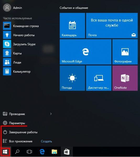 """Jalankan tetapan """"Parameter"""" melalui menu Mula di Windows 10"""