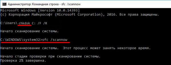 """Kjører kommandoer gjennom """"kommandolinjen"""" av Windows 10"""
