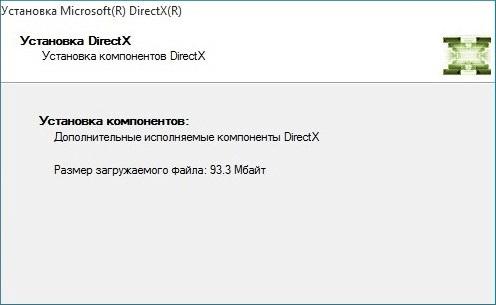 Forberedende stadium av DirectX installasjonsprosessen