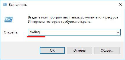 """""""Rad av oppgaver"""" i Windows 10"""