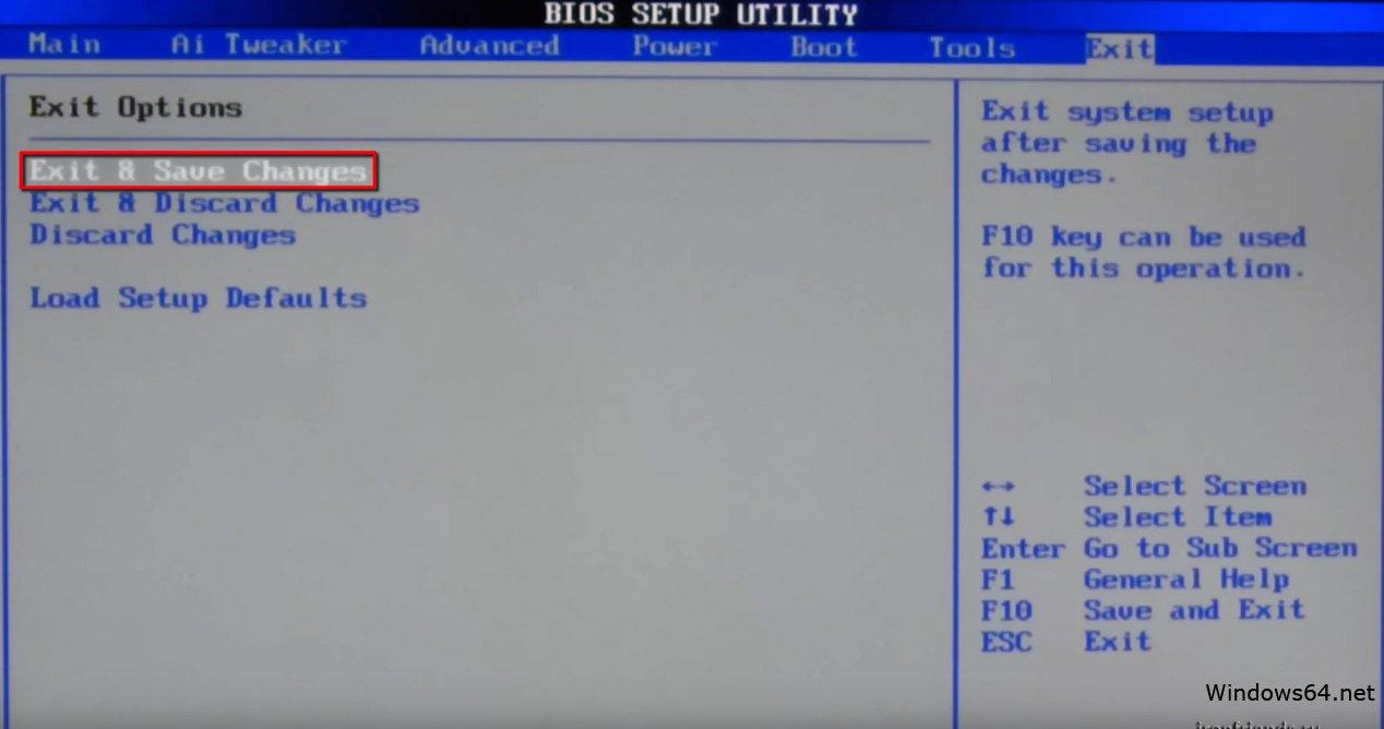 BIOS'tan bir flash sürücüden pencereleri takma