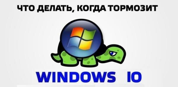 Mi a teendő, ha a Windows lassítja a 10-et