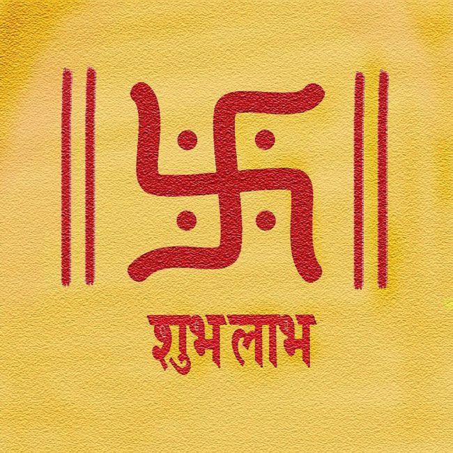 Related Keywords & Suggestions for hindu swastika symbol