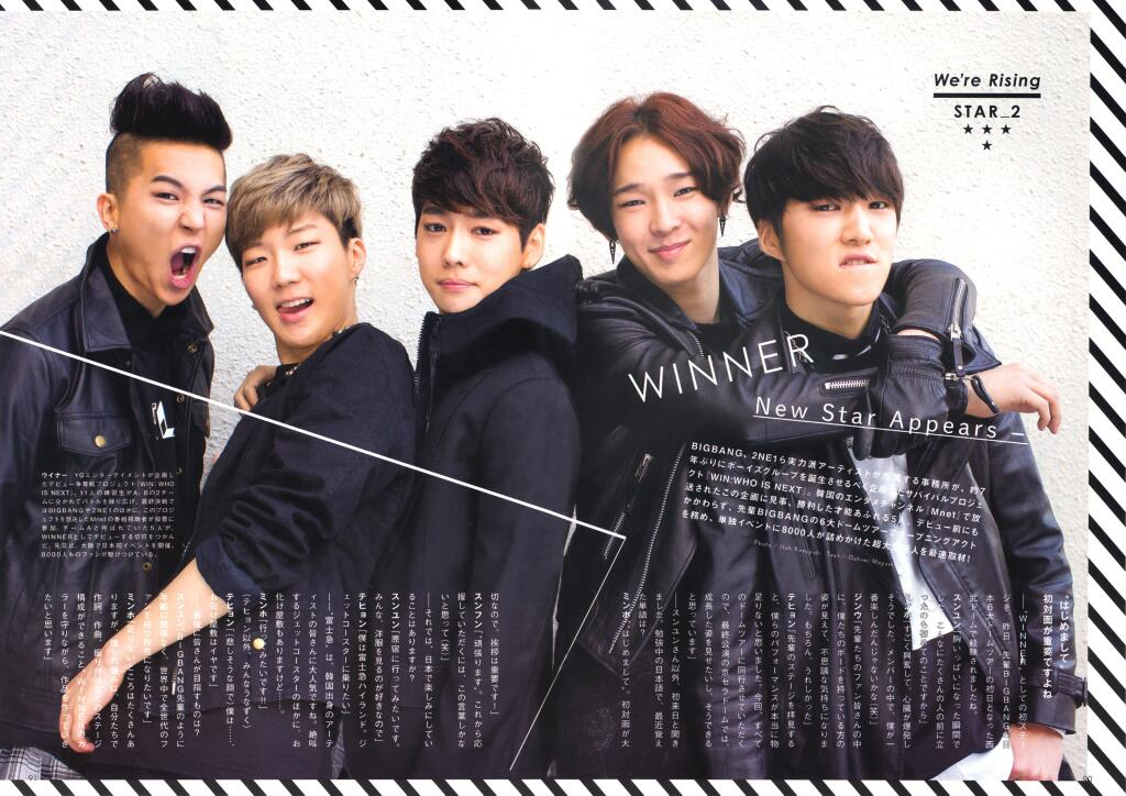 {FULL TRANS} Magazine: [SCANS] 131219 – WINNER's Thoughts ...