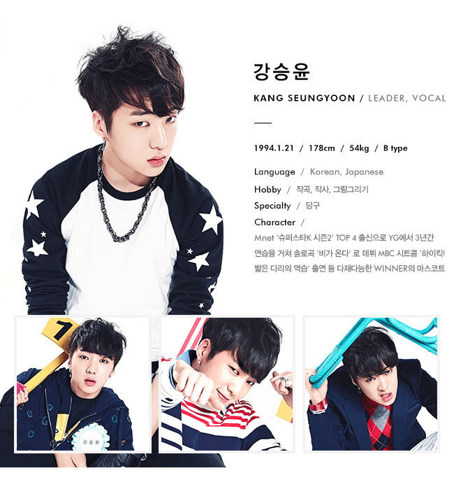 Photos/Translations: [140213] – NII Korea Reveals Height ...