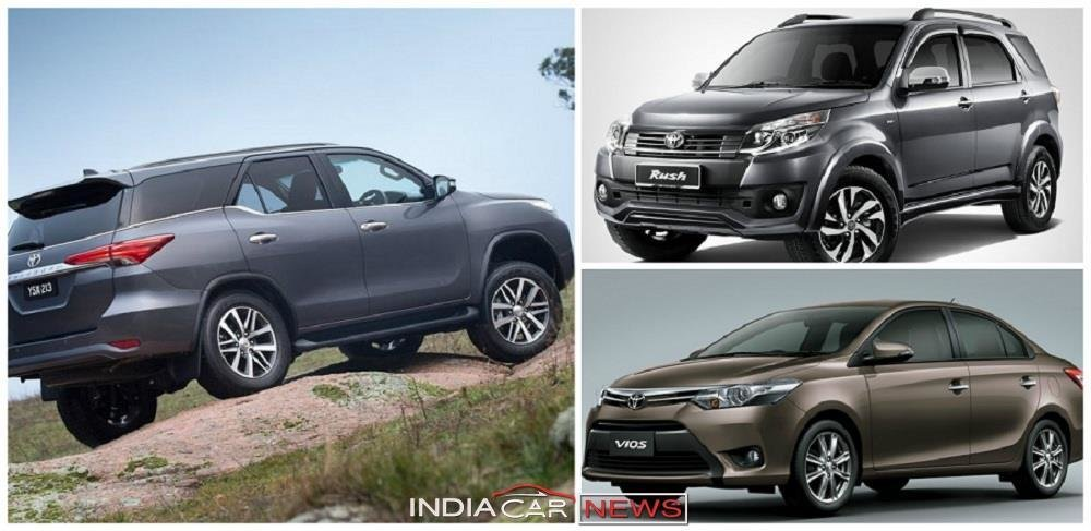 New Upcoming New Toyota Cars In India 2016 2017 On This Month