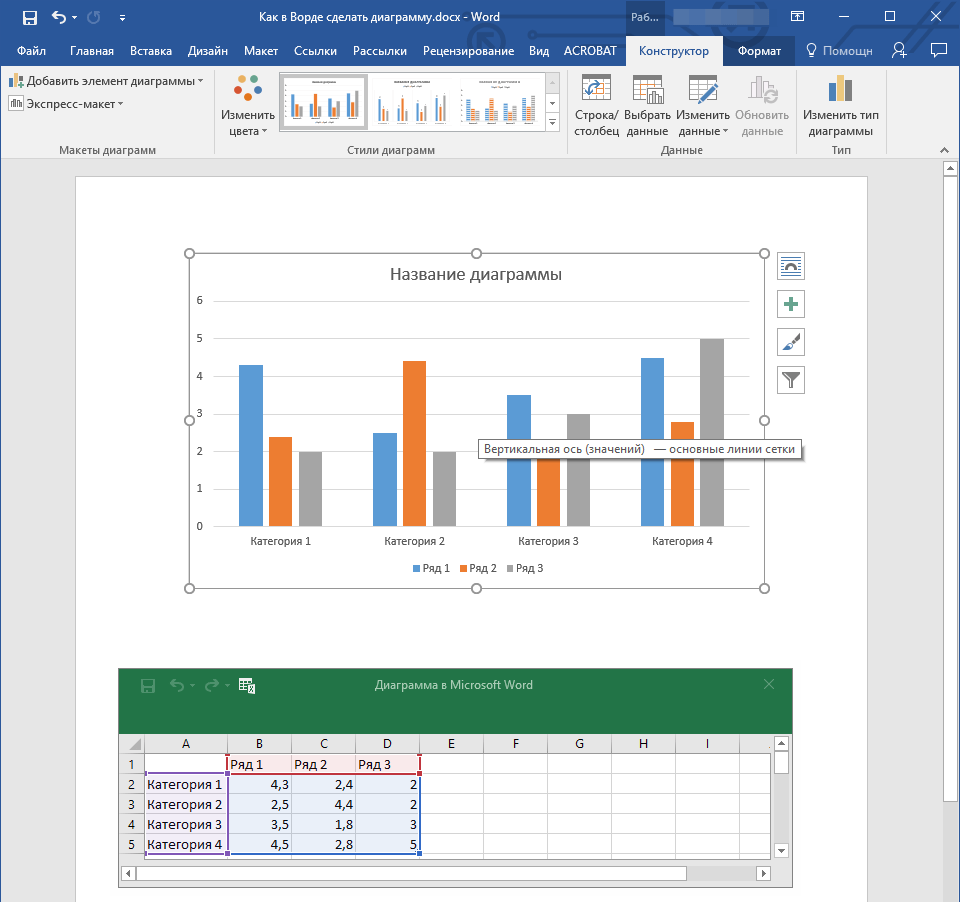 How to make a chart on a table in Word