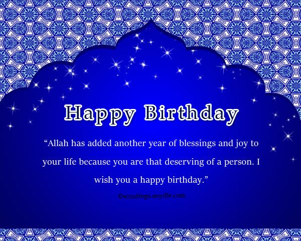Happy Birthday Message Urdu