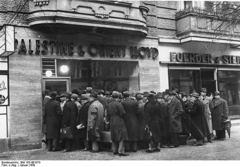 Дала құжаттарын тіркеу кезегі. Берлин, 1939 ж