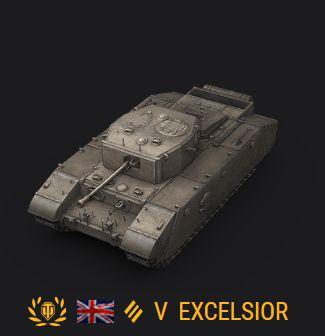 Excelsior-wot.