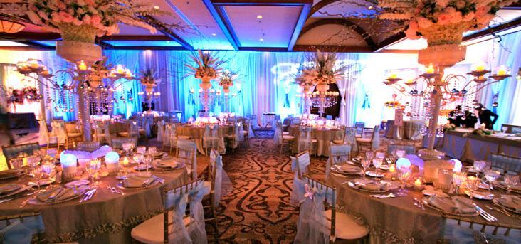 Outdoor Winter Wedding Ceremony Ideas