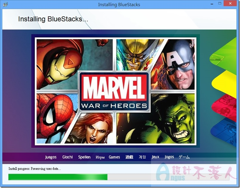 BlueStacks-5