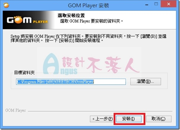 GOMPlayer-10