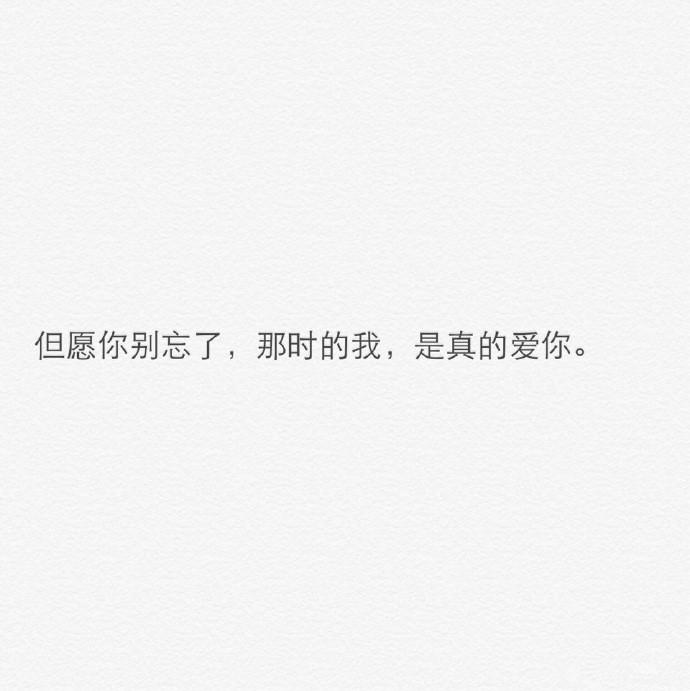 晚安心语171211:爱不泛滥,恨不成灾