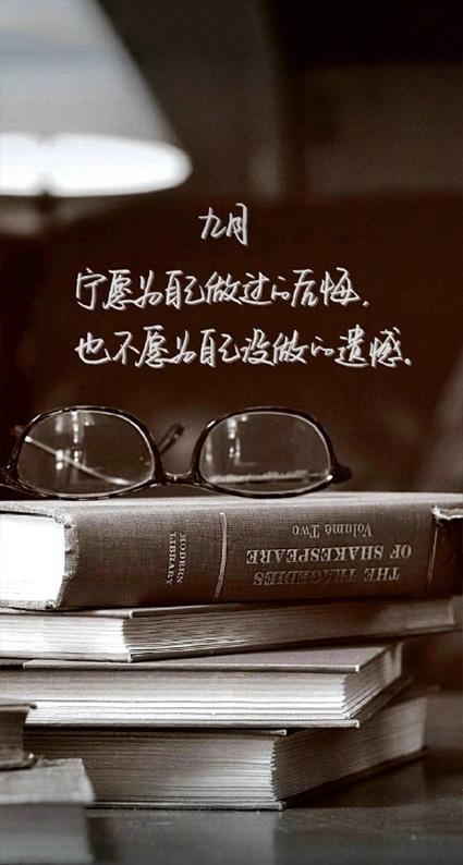 图片带字经典:在一些时候,可以彼此温暖