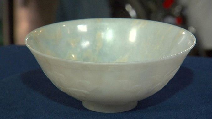 White Jade Bowl Ca 1895 Antiques Roadshow Pbs