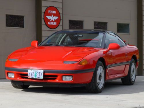 Purchase Used Low Mile 1993 Dodge Stealth Es 2dr Hatchback