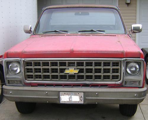 Pick Location 79 Chevy Blendor