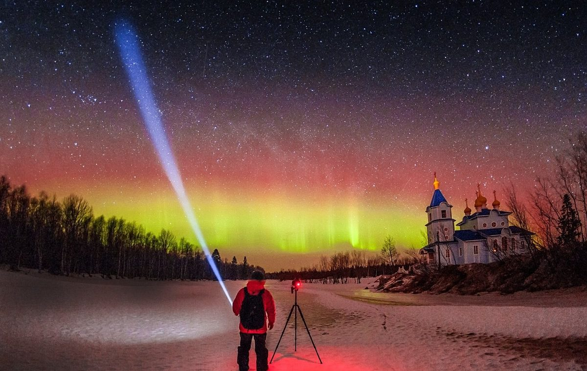 Travel See Northern Lights