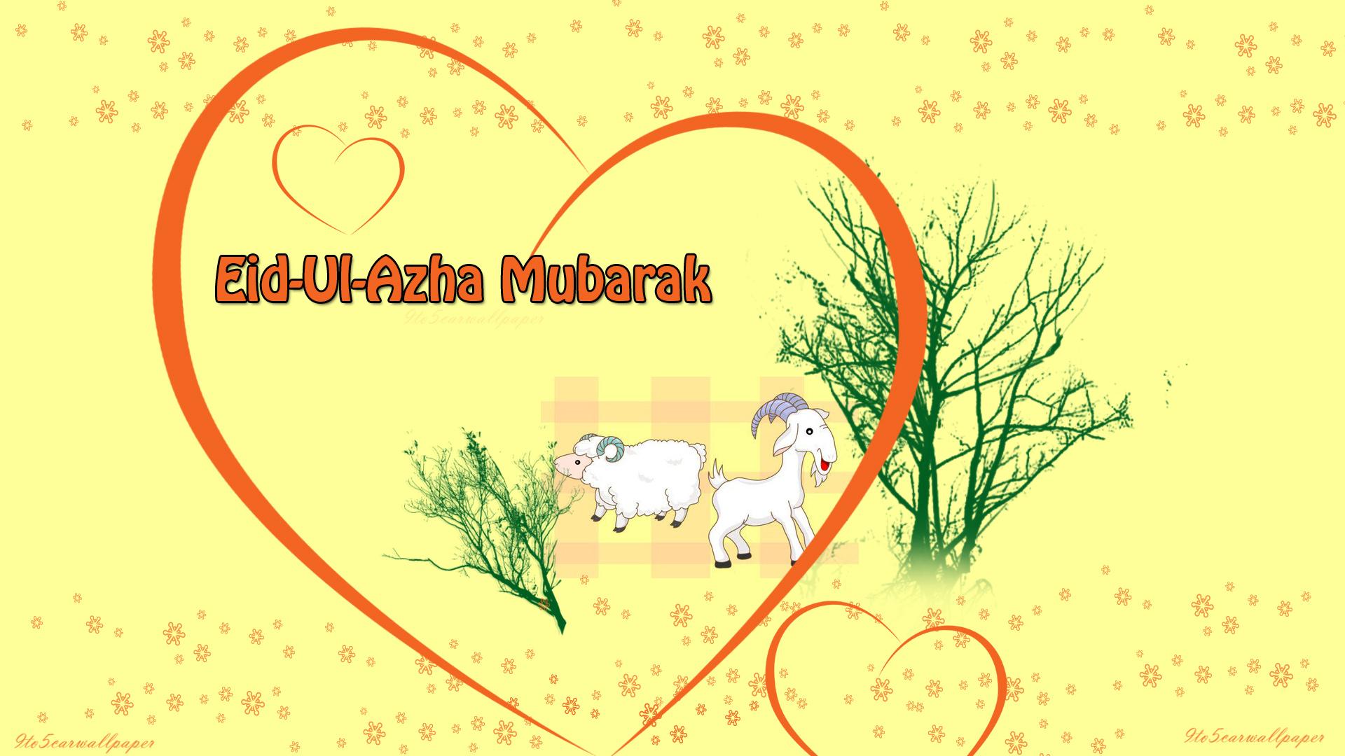 Eid Ul Adha Mubarak Greeting Cards