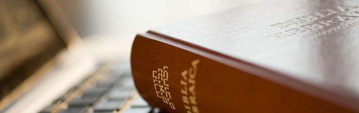 Read The Bible Text Academic Bible Com