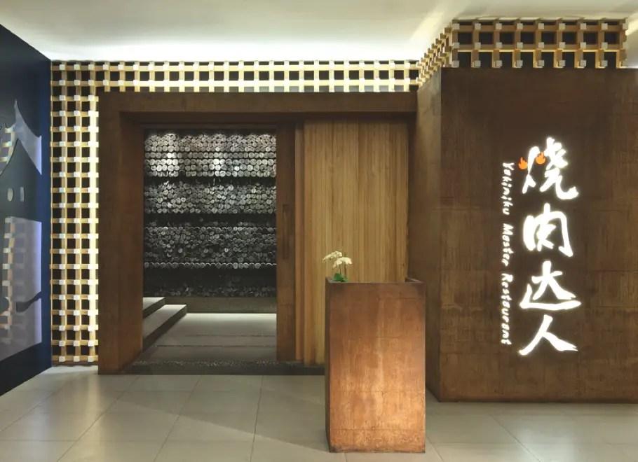 Japanese Restaurant South London