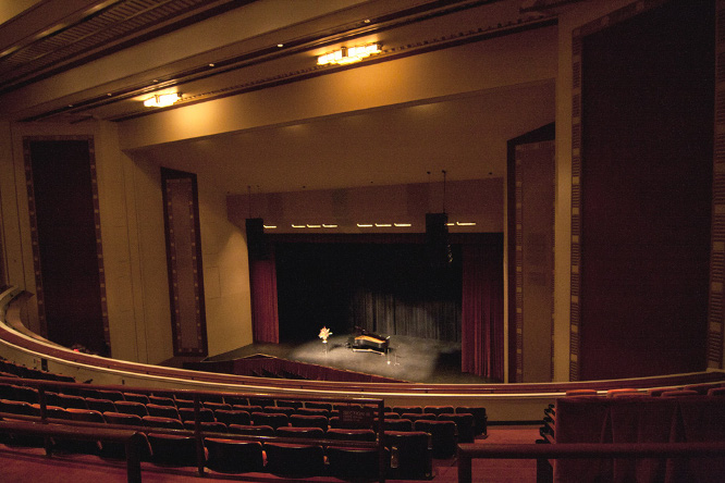 Balcony Floor Adler Theatre
