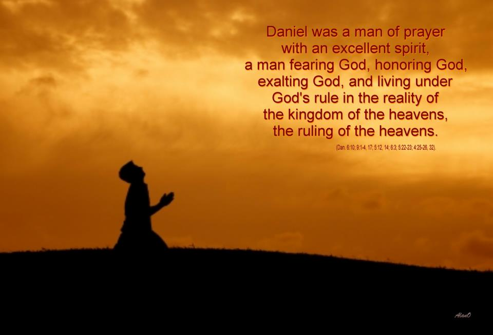 Gods Prayer For A Friend