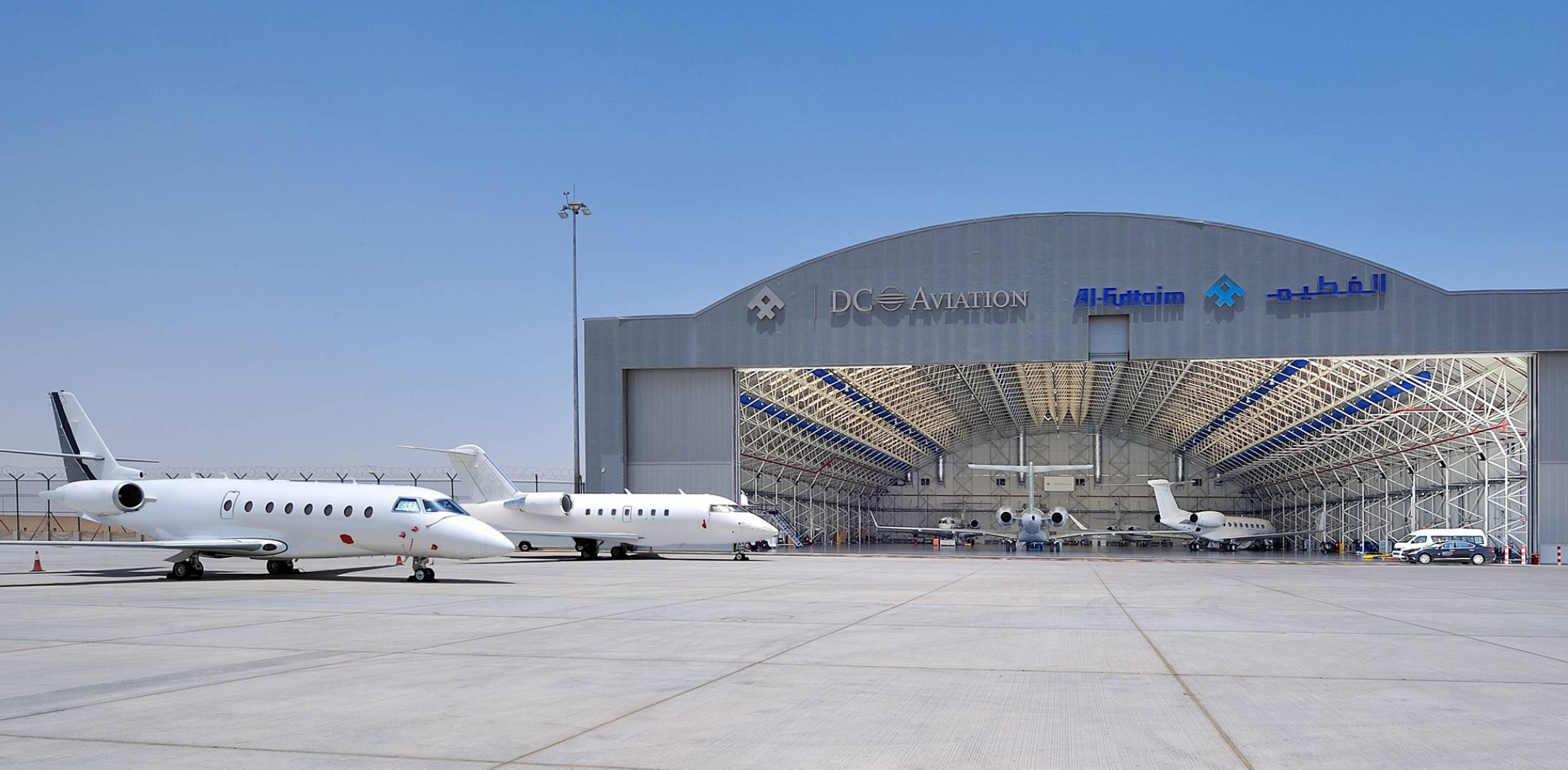 New DCAF Hangar Expected To Be Complete in Early 2017   Business     A joint venture between DC Aviation and local business conglomerate Al  Futtaim  DCAF is well