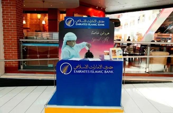 Emirates Islamic Bank Personal Loan