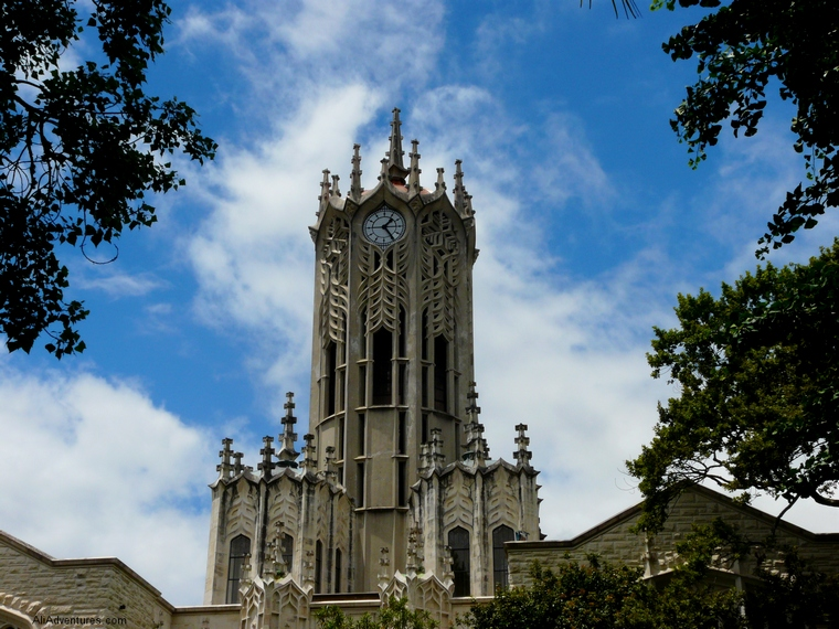 Auckland University Ali S Adventures