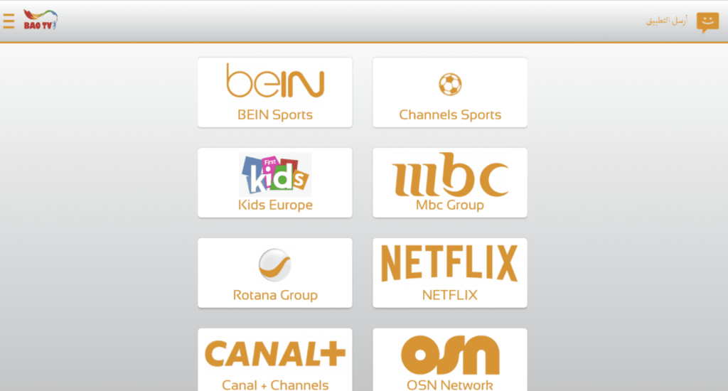BAO TV IPTV APK NEW UPDATE 1