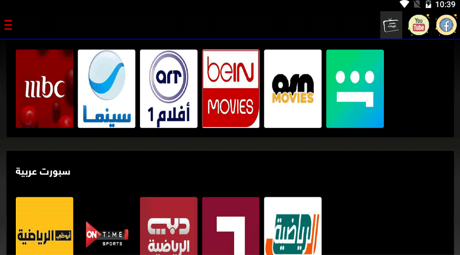 Mrconnect tv Arabic New IPTV APK 2