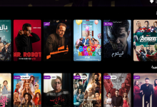 Masppero IPTV APK Watch Unlimited Movies – Series 12
