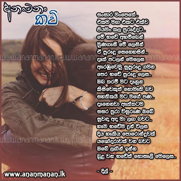 Quotes Love Guru