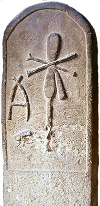 Merneith The Ancient Egypt Site