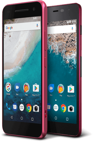 Best Mobile Security App Android